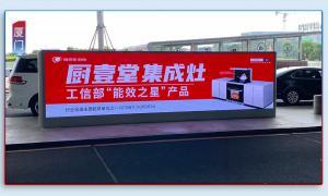 """亮相11大机场,霸屏2600+次列车,""""能效之星""""厨壹堂在全国掀起一股节能风"""