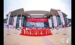 山东格力电器--2021济南建博会厨卫设施展重点推荐品牌