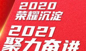 2020盘点|厨壹堂集成灶:精准布局,