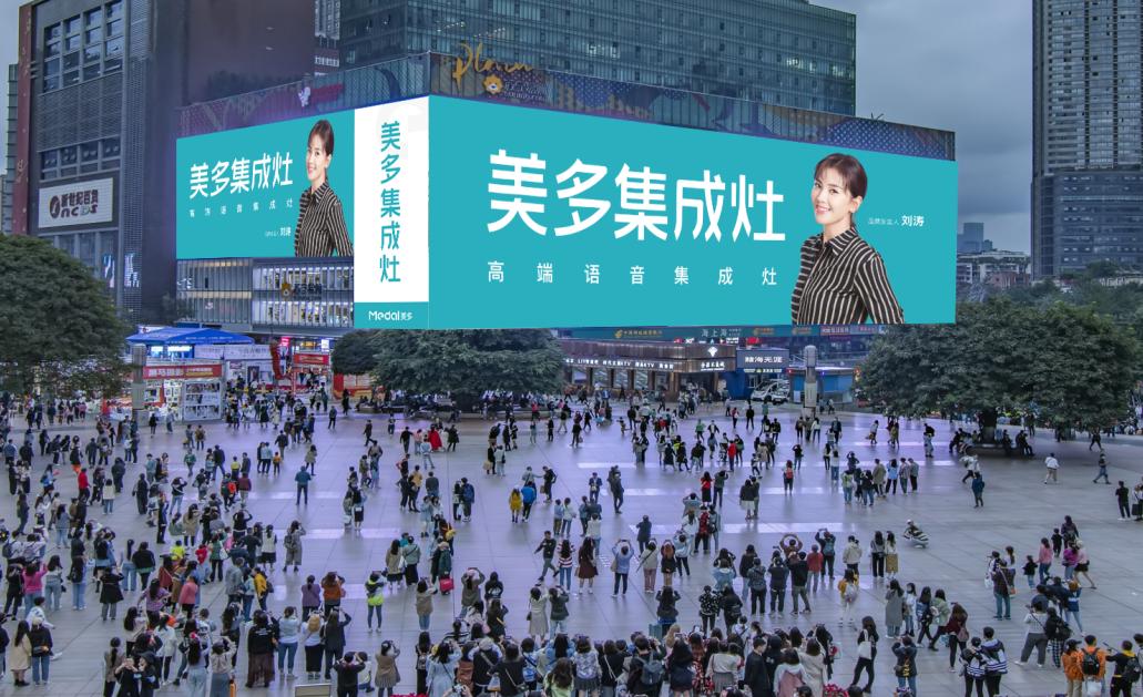 """从美多集成灶即将登陆""""亚洲第一屏"""",浅谈互联网时代户外广告的价值"""