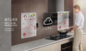 国民消费需求持续升级,未来厨电产品的趋势将会怎样