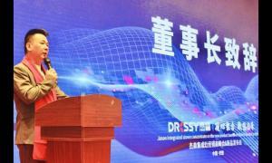"""杰森集成灶2021年战略规划正式披露 """"产品创新+品牌建设+渠道运营"""""""