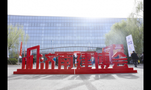 2021济南建博会今日开幕,强势赋能建材行业发展新格局