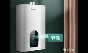 看懂参数事半功倍!选择燃气热水器需要掌握的6个技巧