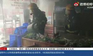 油烟机油垢引发火灾,20万现金葬身