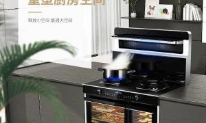 解锁爆品新密码,亿田S8C蒸烤一体集成灶正成为厨电新范式