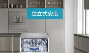 厨房要装下一个洗碗机,到底要多大的空间?