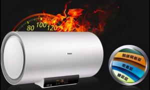 怎么才能降低家用电热水器的安全事故呢?