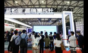 蓝炬星AIoT高端集成灶亮相第26届上海厨卫展:产品与服务双轮驱动,助推行业发展
