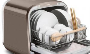 有一百多年历史的洗碗机,到底是怎样的存在?