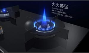 燃气灶价格大起底!燃气灶选什么价位的好?