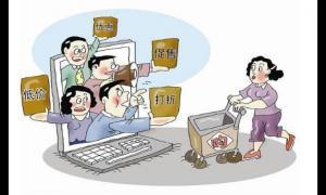买厨房电器是网购还是实体店?有哪些误区和骗局?