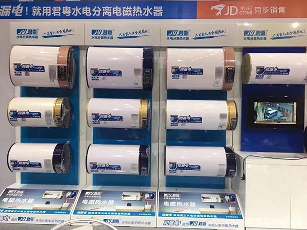家用电热水器热水不够用,哪些热水器品牌的保温效果好?