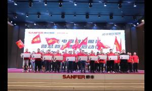 """帅丰集成灶启动2021""""微笑服务暨总裁签售""""活动"""