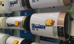 """电热水器批发商如何面对市场上的""""窜货""""问题?"""