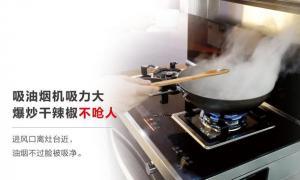 火不好,火候自然不会好;做饭难吃,可能只是因为燃气灶不好用