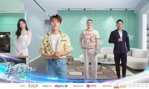 佳歌与马天宇共探「生活真美好」,新营销模式引发年轻人共鸣