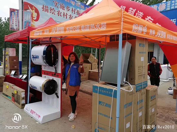 智能电热水器加盟品牌的销售市场及其有什么引流方法