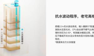 中国热水器十大名牌中的TA为你带来健康洗浴