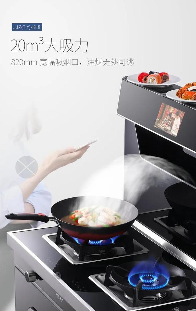 厨电科普:集成灶的下排式排烟设计效果如何?