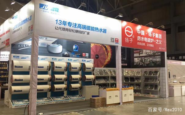 电热水器品牌:品牌建信誉 品质保人心