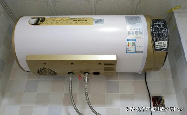 用了十多年的电热水器,居然一直是冒着生命危险在洗澡