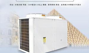 热水机|我们是大自然空气热量的搬运工