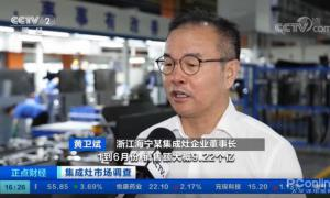 火星人集成灶行业营收第一, CCTV-2《正点财经》点赞!