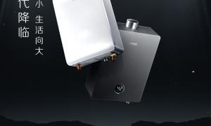 万家乐A3小体积燃气热水器正式开售
