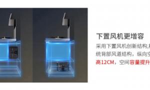 以下置风机为基础,亿田正在改写集成灶行业创新史